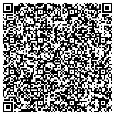 QR-код с контактной информацией организации Юридическое агентство офицеров запаса ЩИТ ,ООО