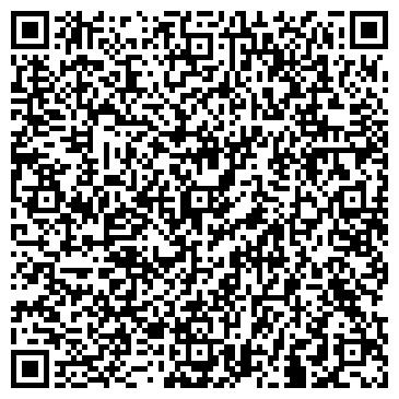 QR-код с контактной информацией организации Висмут, ООО