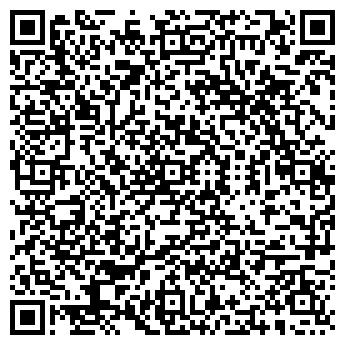QR-код с контактной информацией организации КБ Лидер, ЧП