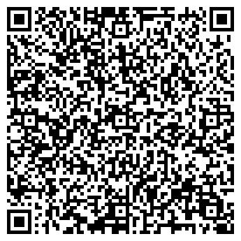 QR-код с контактной информацией организации Царус груп, ЧП