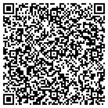 QR-код с контактной информацией организации Терминал,ЧП
