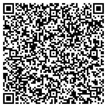 QR-код с контактной информацией организации Safe House (Сейф Хауз), ООО