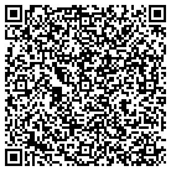 QR-код с контактной информацией организации Стадницкая, ЧП