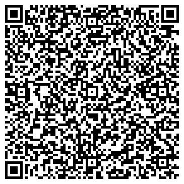 QR-код с контактной информацией организации СервиЛайф, ЧП (Пилипов)