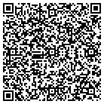 QR-код с контактной информацией организации Истрим, ООО