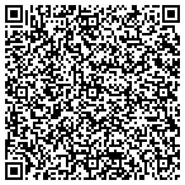 QR-код с контактной информацией организации Сигма Инжиниринг, ООО