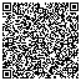 QR-код с контактной информацией организации ВАЛТЕКС, КП