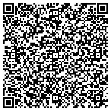 QR-код с контактной информацией организации Безопасность и комфорт, ООО