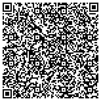 QR-код с контактной информацией организации Вавилон-Плюс, Компания (Vavilon-plus)