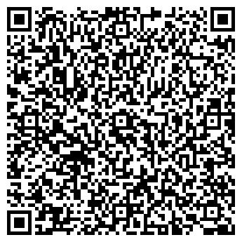 QR-код с контактной информацией организации О-Мега, ООО