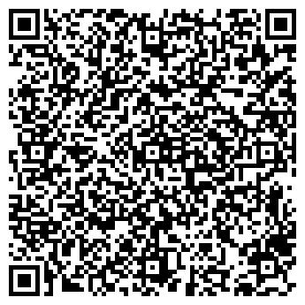QR-код с контактной информацией организации Мангуст-С, ЧОП