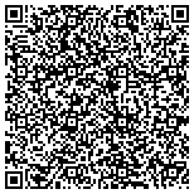 QR-код с контактной информацией организации Гефест спец сервис (Hephaestus special service), ООО