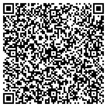 QR-код с контактной информацией организации Охрана-Сервис,ООО