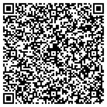 QR-код с контактной информацией организации А-Мега захист, ООО