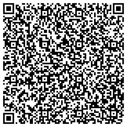QR-код с контактной информацией организации Львовская Государственная Железная Дорога, ГП