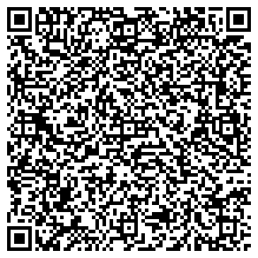 QR-код с контактной информацией организации Альфа Щит Винница, ЧП