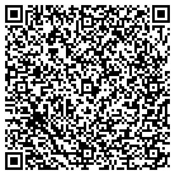 QR-код с контактной информацией организации Альфа-Щит, ООО