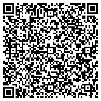 QR-код с контактной информацией организации АГРОМЕРК, ООО
