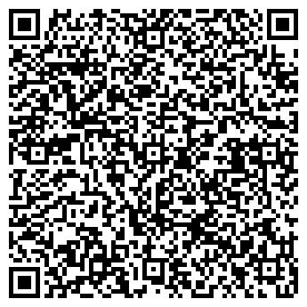 QR-код с контактной информацией организации Ситес, ООО