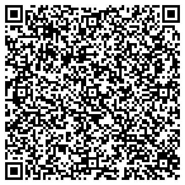 QR-код с контактной информацией организации Шквал(охранное агентство), ООО