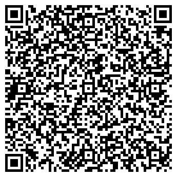 QR-код с контактной информацией организации ДОБРОТА.РУ