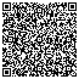 QR-код с контактной информацией организации ЛАВАЛЬ, ООО