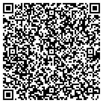 QR-код с контактной информацией организации Альфа-металл, ООО