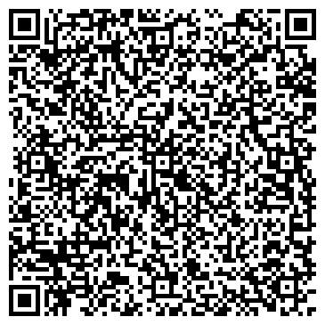 QR-код с контактной информацией организации в/ч А2082, ГП
