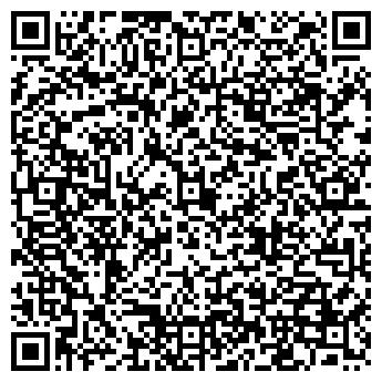 QR-код с контактной информацией организации Катунь, ООО