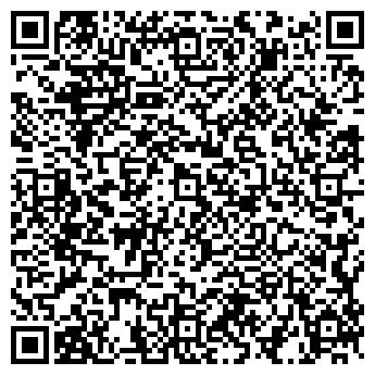 QR-код с контактной информацией организации Варта, ООО