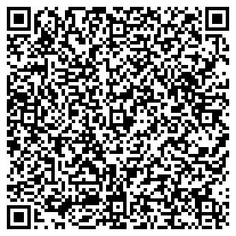 QR-код с контактной информацией организации Комадор, ООО