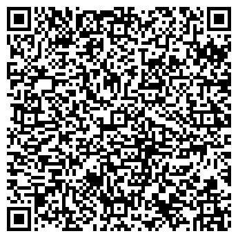 QR-код с контактной информацией организации КФ-Безопасность, ООО