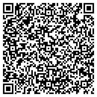 QR-код с контактной информацией организации АЛЕБАРДА , ООО