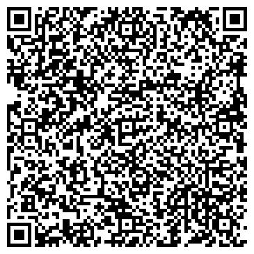 QR-код с контактной информацией организации Бизнес Лев, ООО