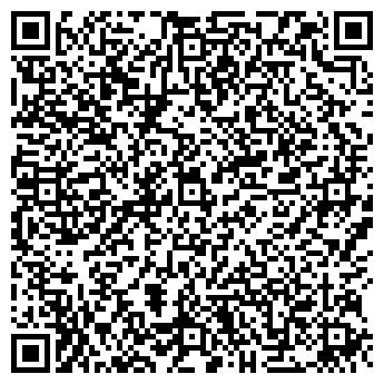 QR-код с контактной информацией организации Эскалибур, ЧП
