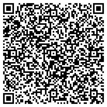 QR-код с контактной информацией организации Алгол-персей, ООО