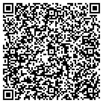 QR-код с контактной информацией организации LALEX, ЧП