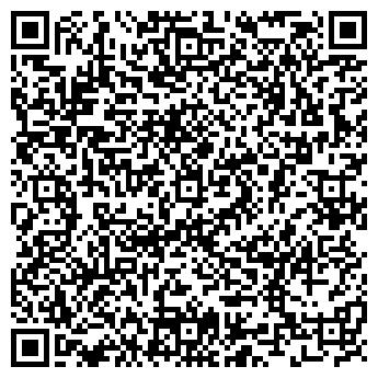 QR-код с контактной информацией организации Сакура-безпека, ООО