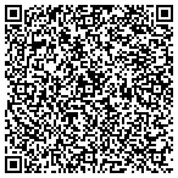 QR-код с контактной информацией организации Вомос, ООО