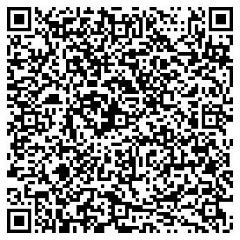 QR-код с контактной информацией организации Бизнес Безпека, ООО