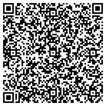 QR-код с контактной информацией организации Мой дом Фортеця, ООО