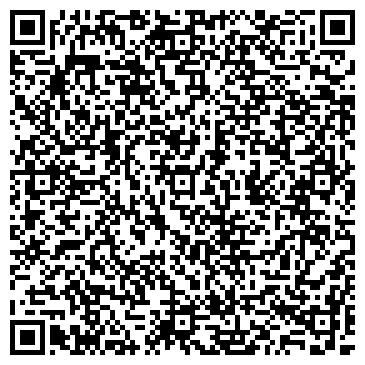 QR-код с контактной информацией организации 9 групп, ООО