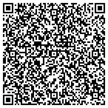 QR-код с контактной информацией организации Верес-Д, ООО