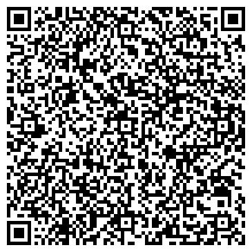 QR-код с контактной информацией организации Успех База отдыха, ООО