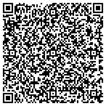 QR-код с контактной информацией организации Щит Донбасса, ООО