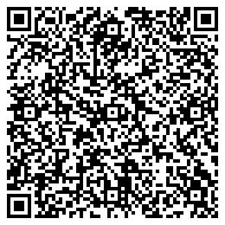 QR-код с контактной информацией организации Самурай, ООО