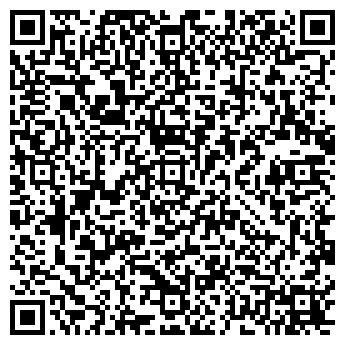 QR-код с контактной информацией организации Апекс Транс, ООО