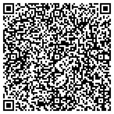 QR-код с контактной информацией организации БАРС-5, ЧП