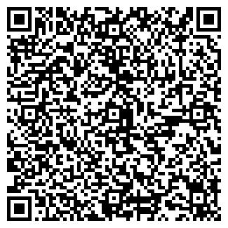 QR-код с контактной информацией организации СТИМУЛ, ООО