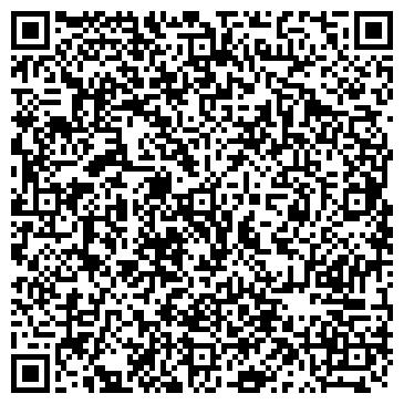 QR-код с контактной информацией организации Профессионал, ООО